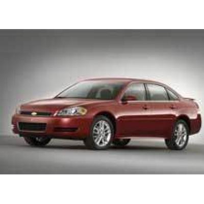 Impala: полвека вместе