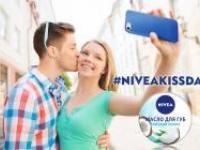 NIVEA приглашает тебя на День Поцелуев!