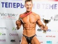 Тренер X-Fit стал победителем фитнес-реалити-шоу