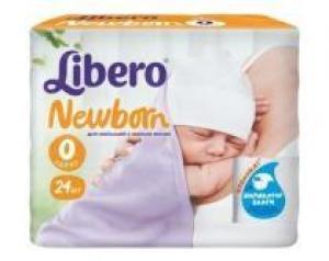 Libero Newborn – новые мягкие подгузники для самых маленьких