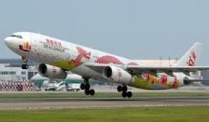 Авиакомпания Dragonair сворачивает деятельность в Бангкоке