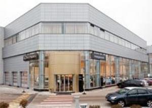 Автомобильный холдинг Major и ООО «Тойота Мотор» открыли новый дилерский центр Лексус в Москве