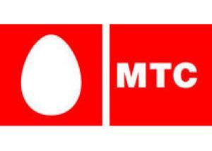 Специальная акция для корпоративных клиентов МТС