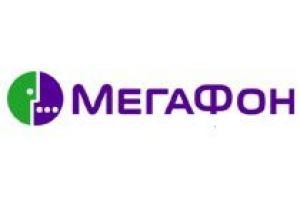 `Антиопределитель номера` у абонентов Мегафон ЛАЙТ