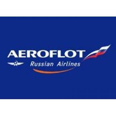 Все в кассы - Аэрофлот объявил о распродаже!