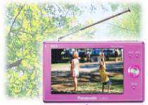 Panasonic SV-MC55: портативный медиа проигрыватель с цифровым ТВ-приемником