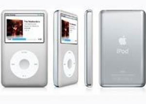iPod classic: грядут перемены