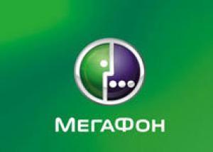 `МегаФон` запускает тарифные планы `Драйв` и `Реальный ноль` для абонентов Центрального региона