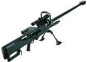 Снайперская винтовка КСВ NТW-20