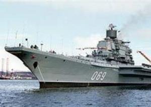 Россия требует от Индии миллиард долларов на авианосец