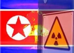Северная Корея готова к проведению очередного ядерного испытания