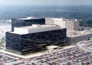 Пентагон объявил о создании Кибернетического командования
