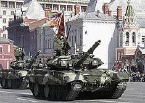 Туркмения купила партию российских танков Т-90С