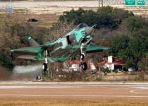 Слабый доллар поможет Нидерландам сэкономить миллионы на F-35