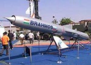 Испытания ракеты `БраМос` воздушного базирования завершатся к 2012 году