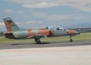 Венесуэла назвала сроки поставки китайских истребителей K-8