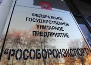 РФ нацелена найти новых покупателей вооружения на выставке `ЛИМА-2010`