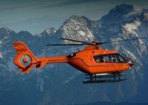 Морские силы самообороны Японии получили учебные вертолеты EC135