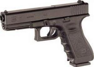 Спецподразделения МВД вооружатся австрийскими пистолетами