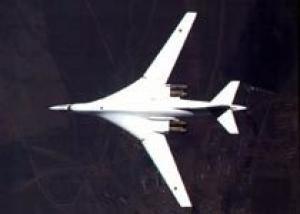 День дальней авиации ВВС России