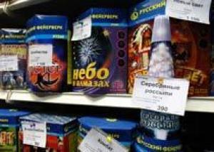 В Якутии изъято более 18 тыс единиц пиротехники на 2,3 млн рублей