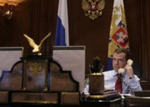 Медведев потребовал усилить контроль за ситуацией на Северном Кавказе