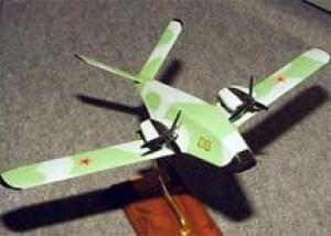 Израильтяне узнали о взрыве российского беспилотника