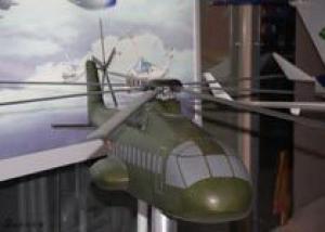 Компания Миль начала разработку тяжелого вертолета нового поколения