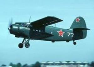 Авиация ВДВ передана ВВС