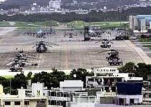 Япония против военной базы США