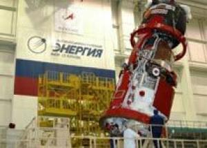 РКК `Энергия` разрабатывает аппарат для защиты Земли от астероидов