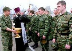 С февраля в армии будут священники
