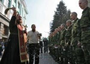 Русская православная церковь направит в армию 400 священников