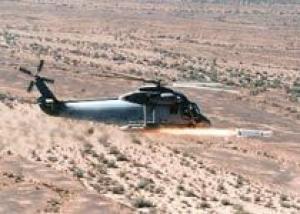 ОАЭ купили у США управляемые ракеты Maverick