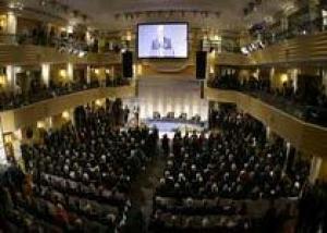 Конференция по безопасности в 46-й раз пройдет в Мюнхене