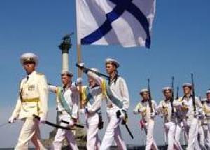 Переподготовку в филиале МГУ прошли 60 офицеров Черноморского флота