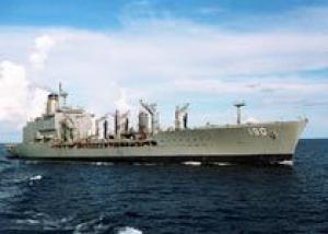 США передали ВМС Чили танкер-заправщик