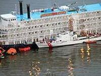 С туристического корабля на Аляске были эвакуированы все пассажиры