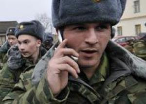 В российской армии теперь разрешается иметь `гражданку` и мобильники