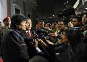 Боливия купит российские вертолеты в кредит