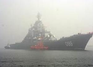 Атомный крейсер `Петр Великий` зайдет в сирийский порт Тартус