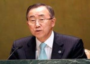 Пан Ги Мун призвал запретить производство материалов для ядерного оружия