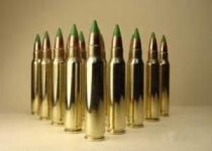 ATK продала Армии США боеприпасов на 372 миллиона долларов