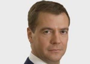 Россия будет вкладывать большие средства в перспективные наступательные и оборонительные вооружения - Дмитрий Медведев