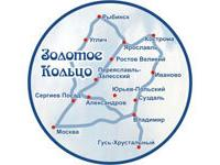 Золотое кольцо России хочет развивать туристическую инфраструктуру