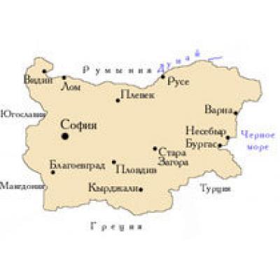 В Москве откроется турофис Болгарии