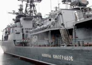Пятый отряд кораблей ТОФ отправляется в Аденский залив