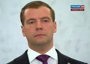 Медведев предупредил о новой гонке вооружений