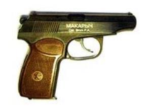 Госдума приравняла травматическое оружие к огнестрельному