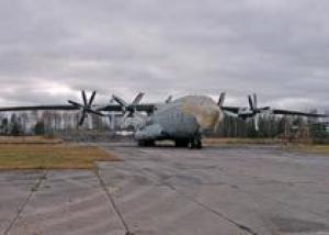 ВВС России приостановили полеты `Антеев`